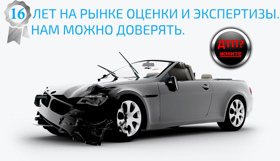 Проверить автомобиль по регистрационному номеру